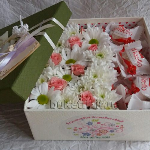 Фото товару Солодка коробочка